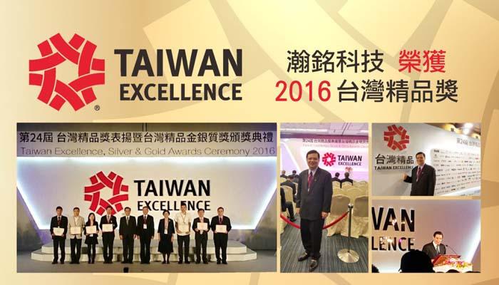 2016 taiwan